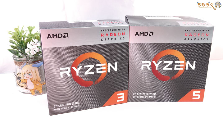 Ryzen 5 3400 & Ryzen 3 3200Gをレビュー