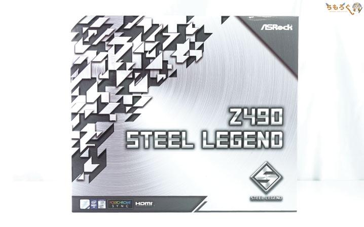 ASRock Z490 Steel Legendをレビュー