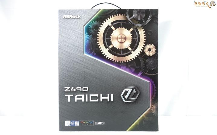 ASRock Z490 Taichiをレビュー