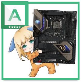 ASRock Z490 Taichi:評価まとめ