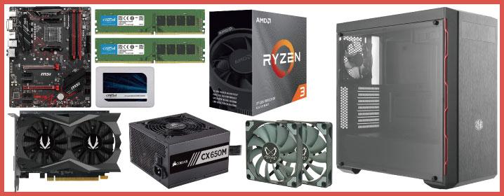予算10万円:AMD Ryzenで高コスパなゲーミング自作PC