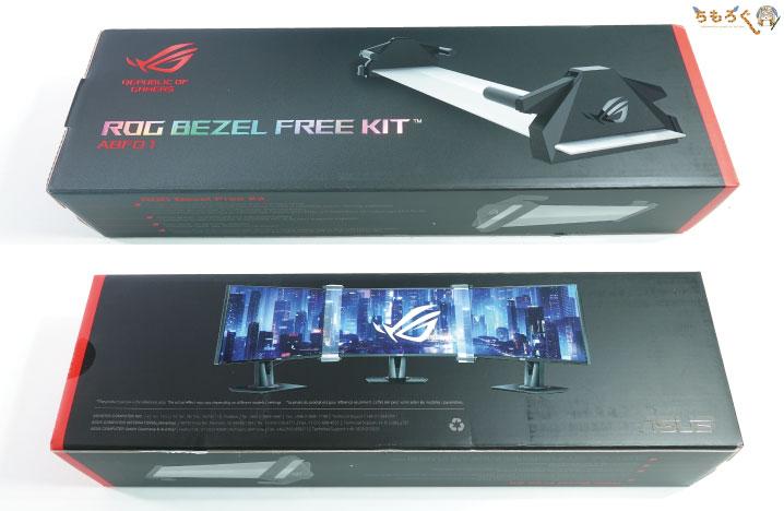 ASUS ROG Bezel Free Kitを使ってみたレビュー