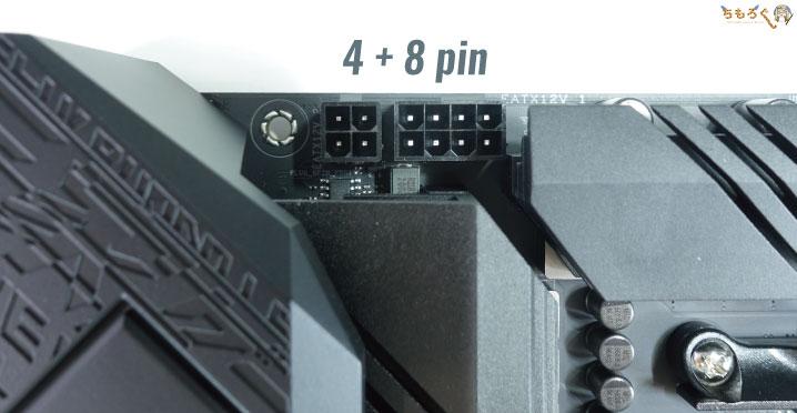 ASUS ROG STRIX B550-E GAMINGをレビュー:デザインと外観