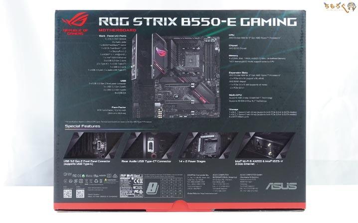 ASUS ROG STRIX B550-E GAMINGをレビュー:開封