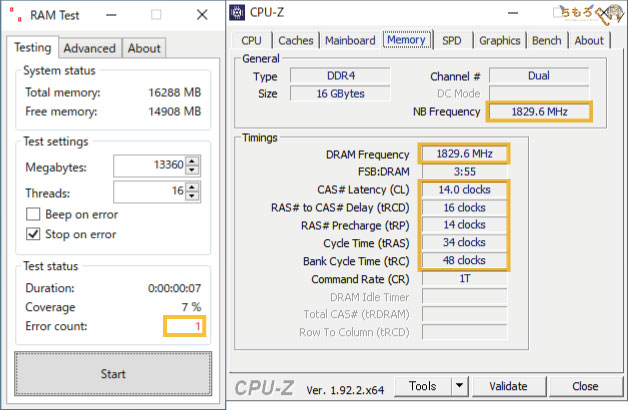 ASUS ROG STRIX B550-E GAMINGをレビュー:メモリオーバークロックを試す