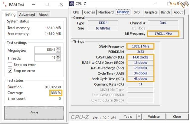 ASRock B550 Steel Legendをレビュー:RAM Testで安定性をテスト