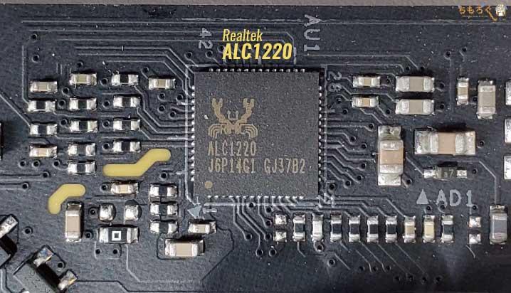 ASRock B550 Taichiをレビュー:基板コンポーネント(部品)をチェック