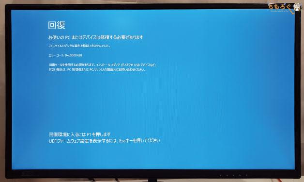 ASRock B550 Taichiをレビュー:RAM Testで安定性をテスト