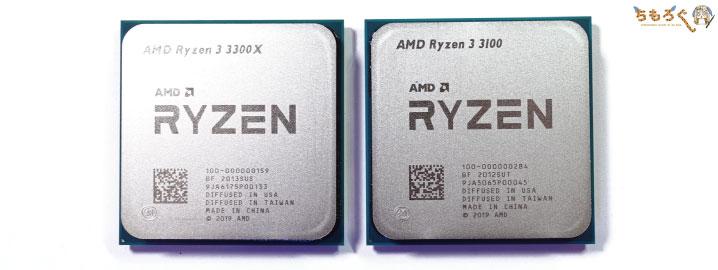 まとめ:Core i3を圧倒する新生「Ryzen 3」