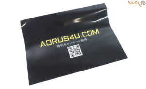Gigabyte B550I AORUS PRO AXをレビュー:付属品