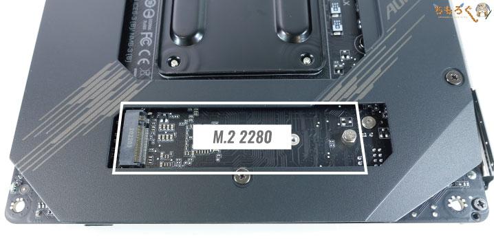 Gigabyte B550I AORUS PRO AXをレビュー:M2スロット