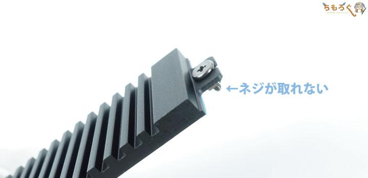 Gigabyte B550I AORUS PRO AXをレビュー:M.2ヒートシンク