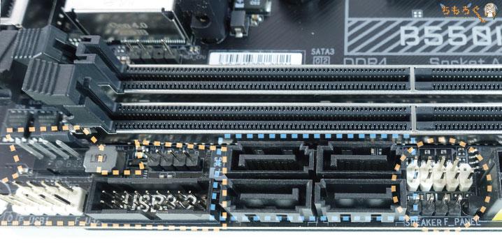 Gigabyte B550I AORUS PRO AXをレビュー:内部コネクタの配置や種類