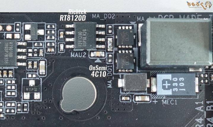 Gigabyte B550I AORUS PRO AXをレビュー:各種コンポーネント