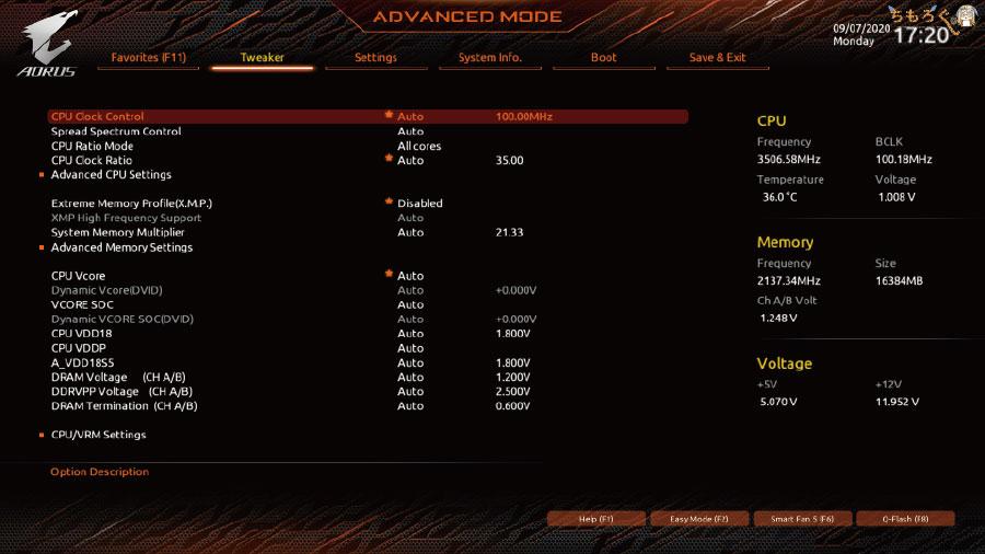 Gigabyte B550I AORUS PRO AXをレビュー:UEFI(BIOS)画面