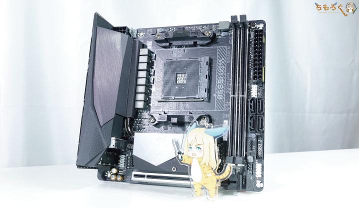 Gigabyte B550I AORUS PRO AXをレビュー:レビューまとめ