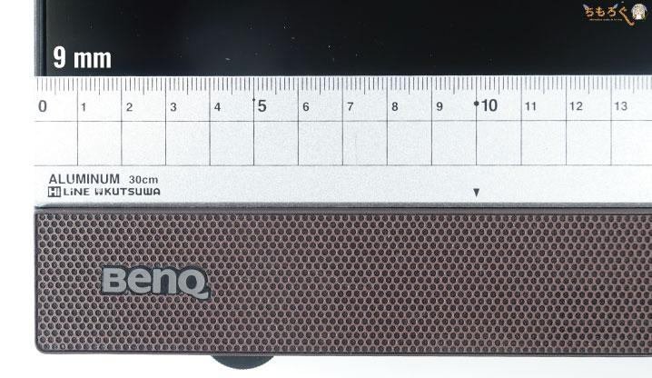 BenQ EW3280Uをレビュー(外観デザイン)