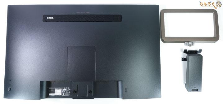 BenQ EW3280Uをレビュー(組み立て)