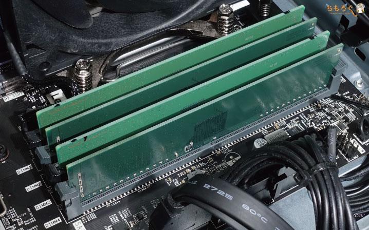 Lenovo Legion T550iを徹底解説レビュー:メモリの増設について