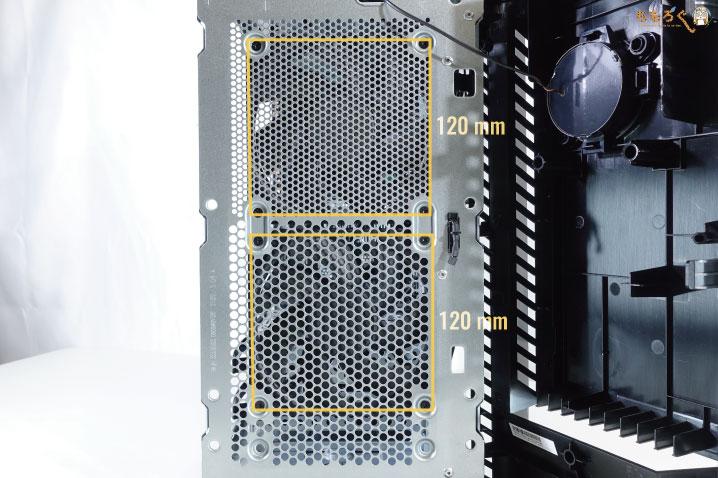 Lenovo Legion T550iを徹底解説レビュー(中身・パーツをチェック)