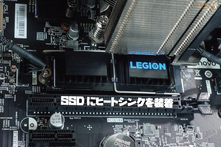 Lenovo Legion T550iを徹底解説レビュー(ヒートシンク装着済み)