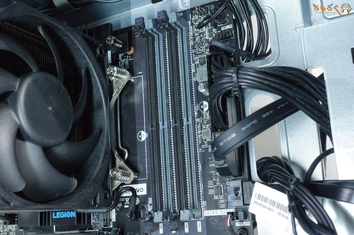 Lenovo Legion T550iを徹底解説レビュー(マザーボードの拡張性)