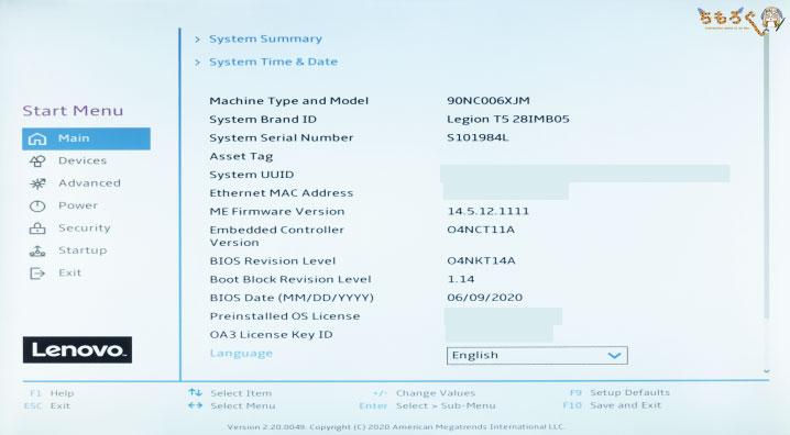 Lenovo Legion T550iを徹底解説レビュー(BIOS画面に入る方法)