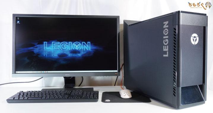 Lenovo Legion T550iを徹底解説レビュー(ゲーム性能をベンチマーク)