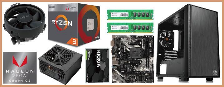 予算5万円:古いゲームや軽いMMO向けの格安自作PC