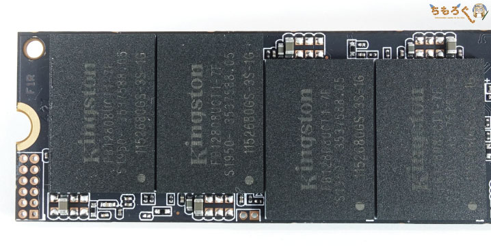 Kingston KC2500 1TBをレビュー(基板コンポーネント)