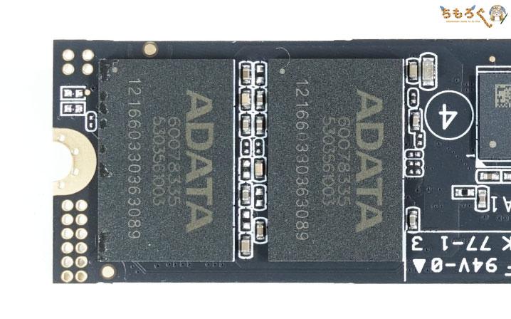 ADATA XPG SX8200 Pro 1TBをレビュー(基板コンポーネント)