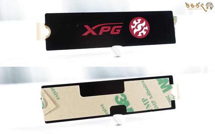 ADATA XPG SX8200 Pro 1TBをレビュー(外観デザイン)