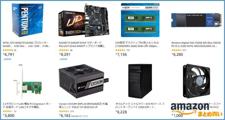 【5万円】 最大6台に対応する自作NAS