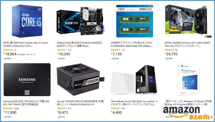 【10万円】 コスパ良く100 fpsなゲーミングPC