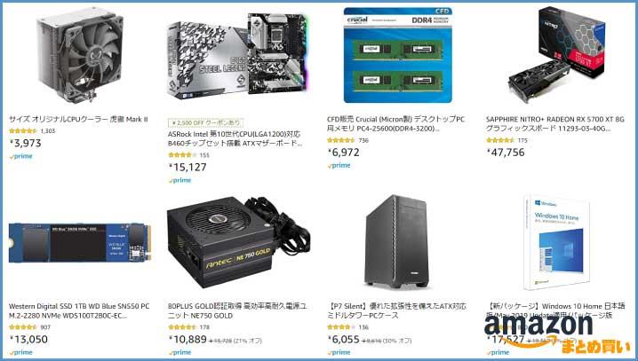 【15万円】 平均144 fpsを狙うゲーミング自作PC