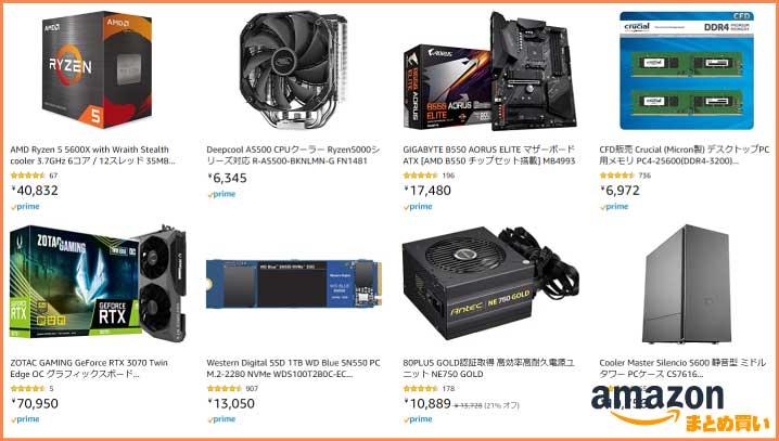 【20万円】 240 Hz向けゲーミングPC(AMD版)