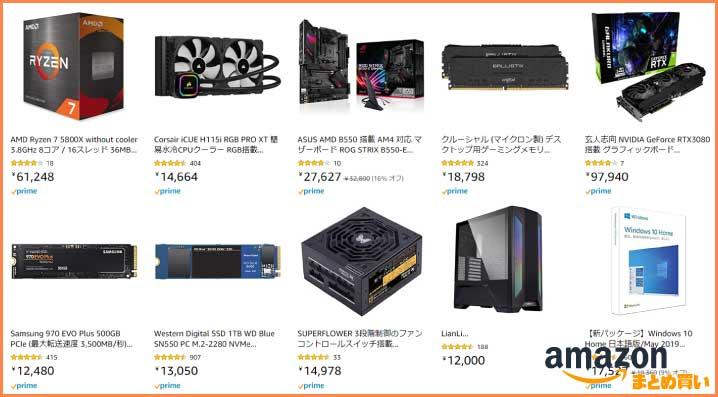 【30万円】 4Kゲーミング向け自作PC