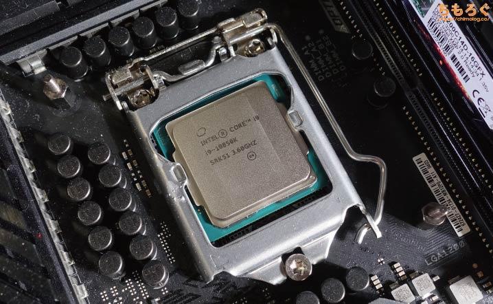 Core i9 10850Kを検証するPCスペック