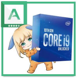 Core i9 10850Kの評価(Aランク)