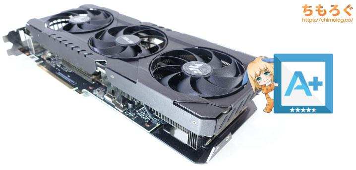 GeForce RTX 3080のレビューまとめ