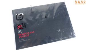 BenQ XL2546Kをレビュー:付属品をチェック