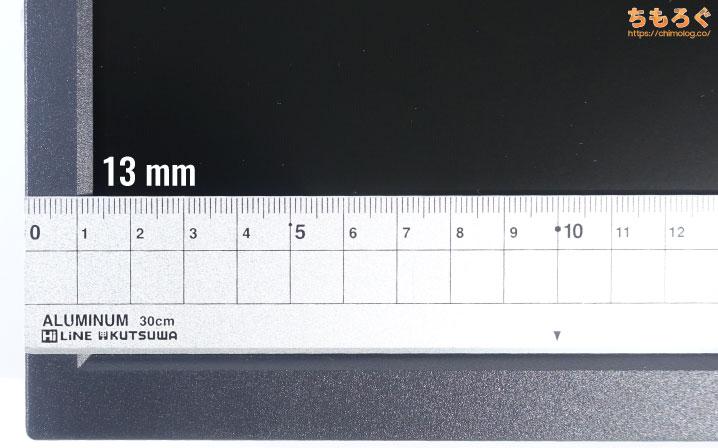 BenQ XL2546Kをレビュー:外観とデザイン