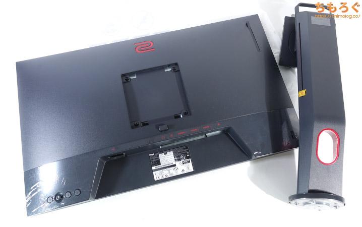 BenQ XL2546Kをレビュー:組み立て方法