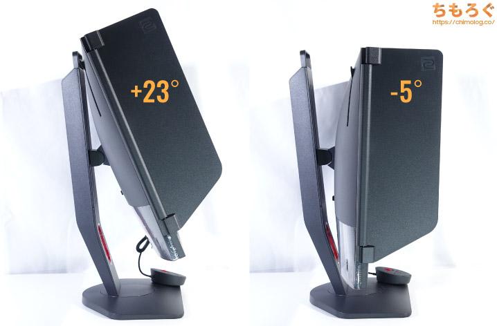 BenQ XL2546Kをレビュー:エルゴノミクスを確認