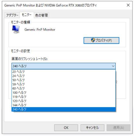 BenQ XL2546Kをレビュー:モニターの性能をテスト