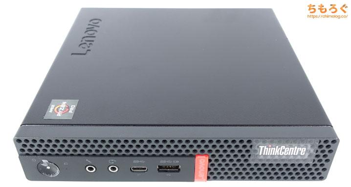ThinkCentre M75q-1 Tinyを徹底解説レビュー(外観・デザイン)