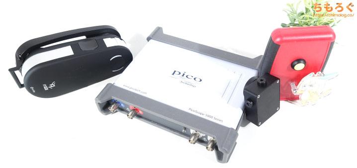 モニターの性能を測定する専用の機材たち