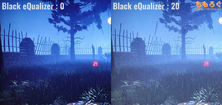 暗所補正機能:Black eQualizerの効果(写真)