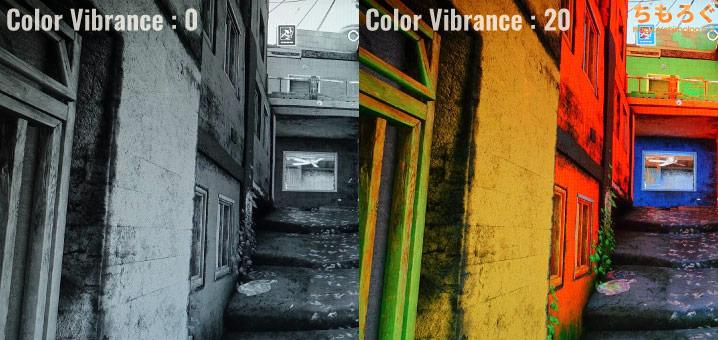 彩度補正機能:Color Vibranceの効果(写真)