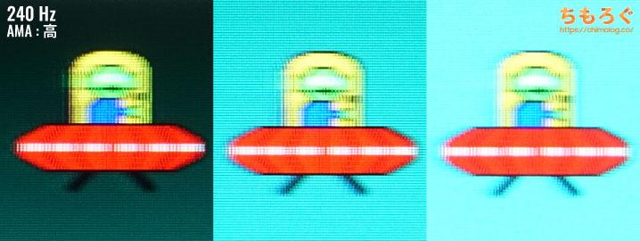BenQ XL2546Kをレビュー:応答速度をチェック(UFO Test)